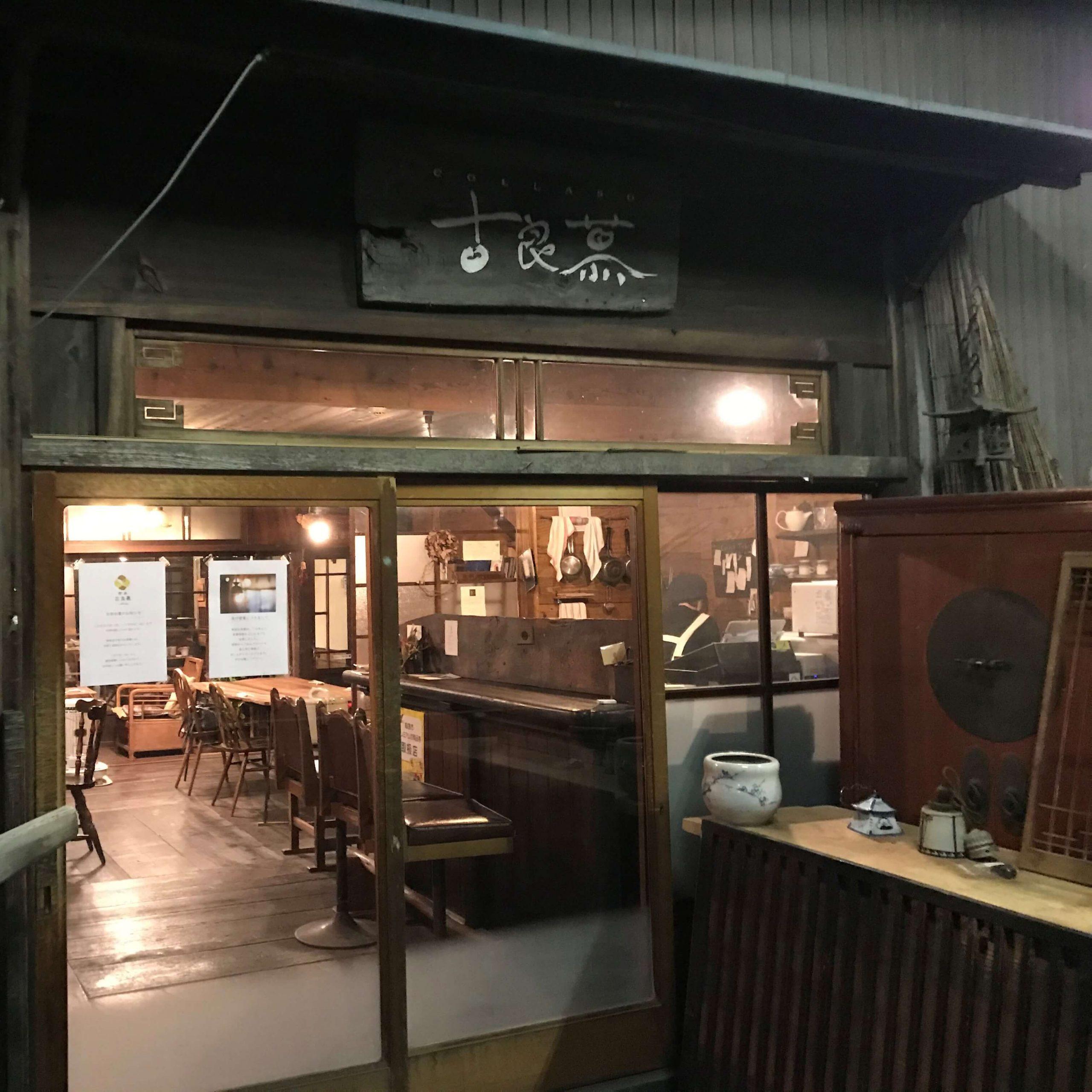 古良慕(コラボ)