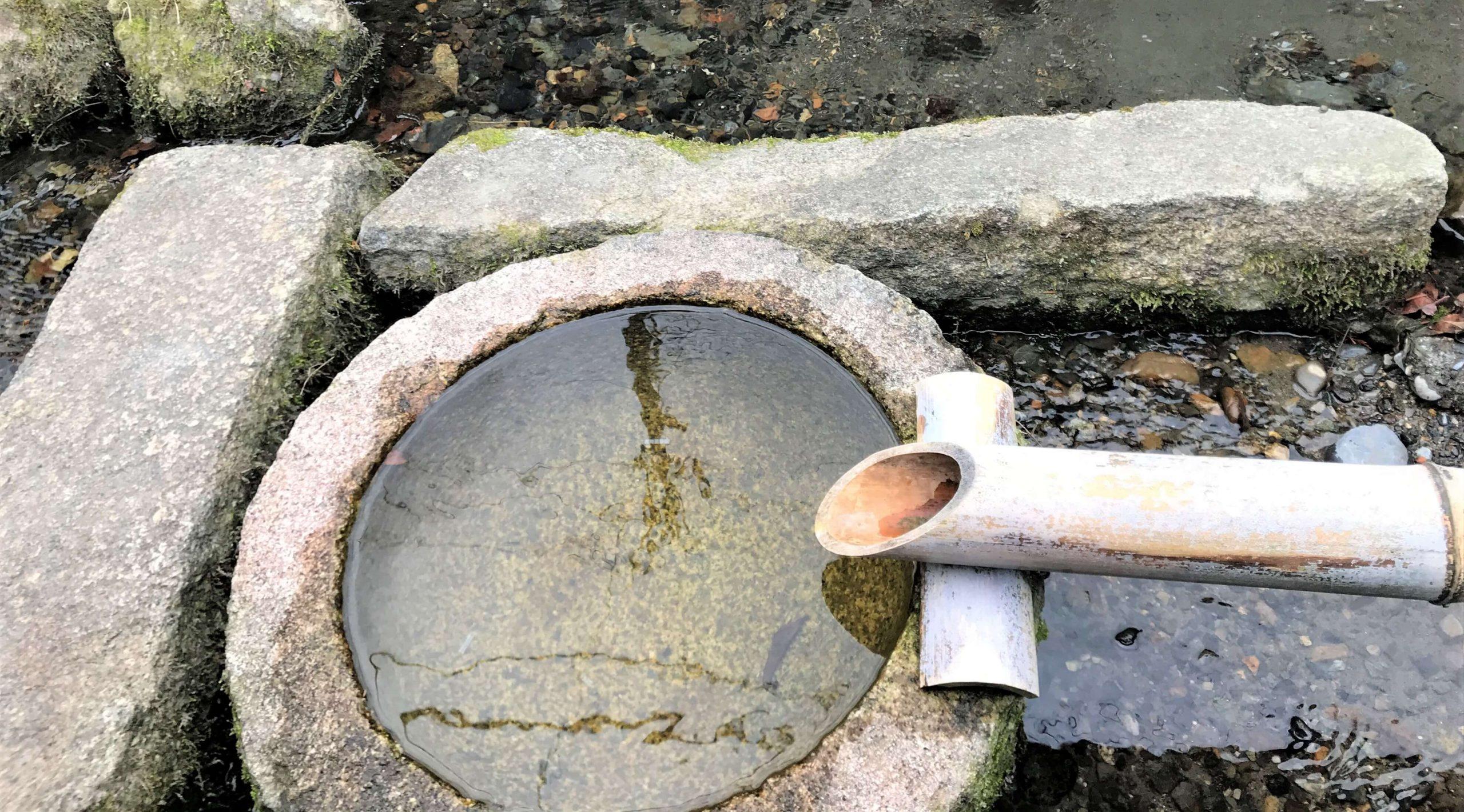 針江 生水の郷