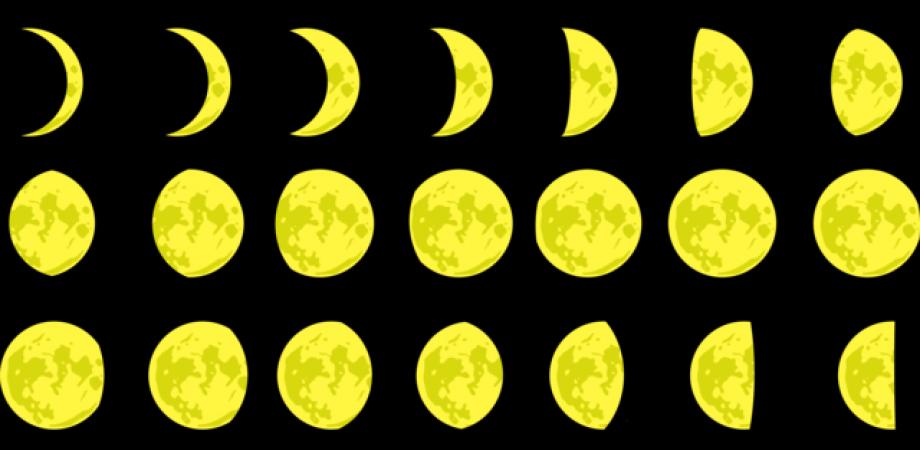 暮らしの中にある月